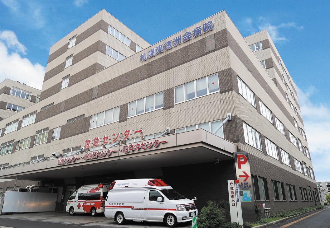 ER表紙_病院0011.jpg